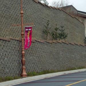 보강토 옹벽